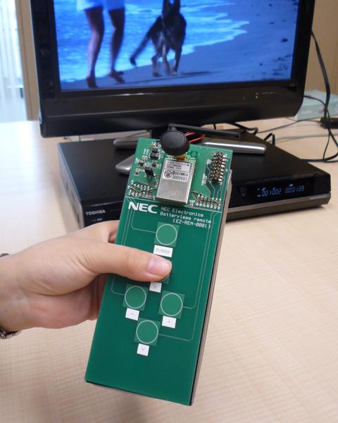 nec_batteryless_remote.jpg
