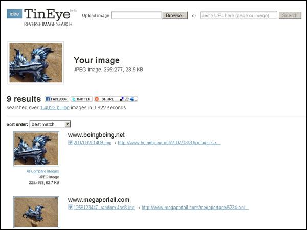 tineyescreen02.jpg