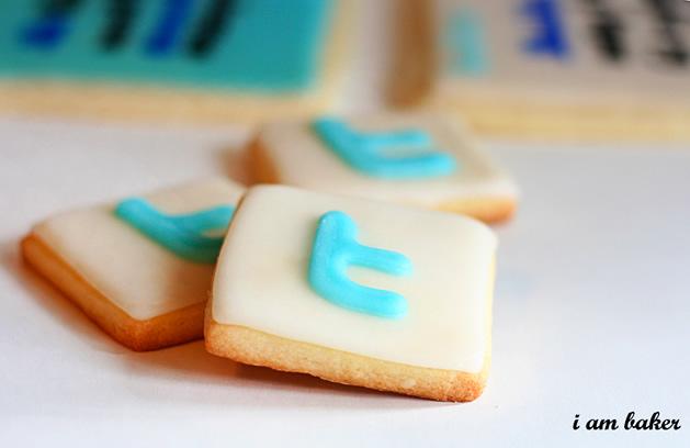 twitter_cookies.jpg