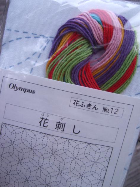 japaneseembroiderykit.jpg