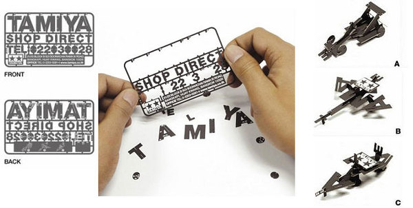 tamiya-model-business-card-diy-kit.jpg