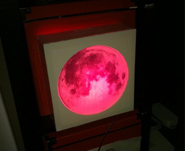 lunareclipsesimulator.jpg