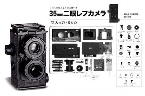 Twin Lens Reflex Camera Kit