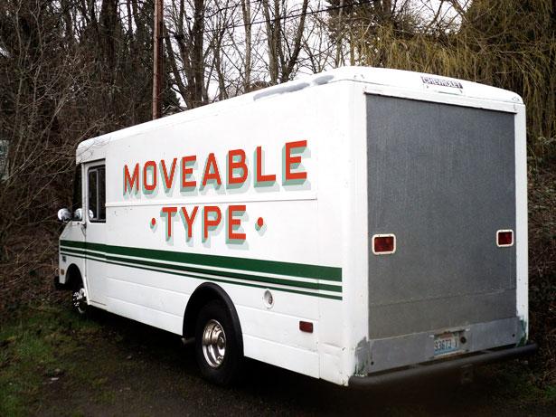 type-truck1.jpg
