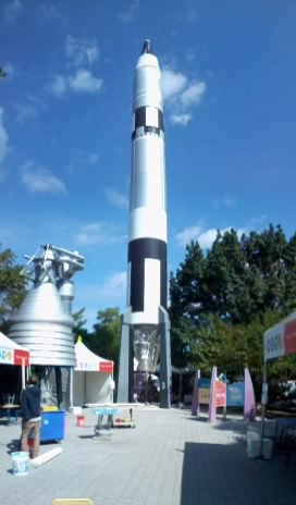 A Titan II in the Rocket Park at the New York Hall of Science.  This former ICBM was the launch vehicle for NASA's Gemini space program.