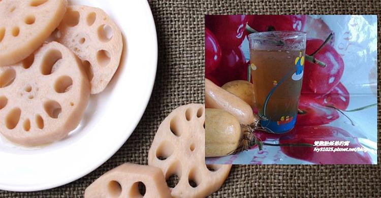 女人好朋友:滋陰抗衰蓮藕茶(附蓮藕保存方法) – 媽媽經|專屬於媽媽的網站