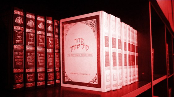 Prayer Books in Synagogue