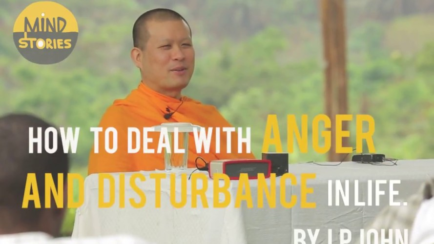 How-to-Deal-with-Anger-and-Disturbance