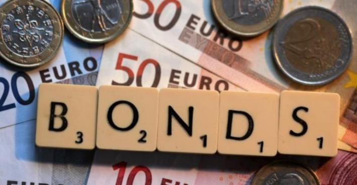 Ghana's 2007 Eurobond Cleared