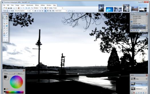 The best alternatives to Photoshop: Paint.net