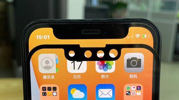 iPhone 13: 5 big upgrades it needs to beat Galaxy S21
