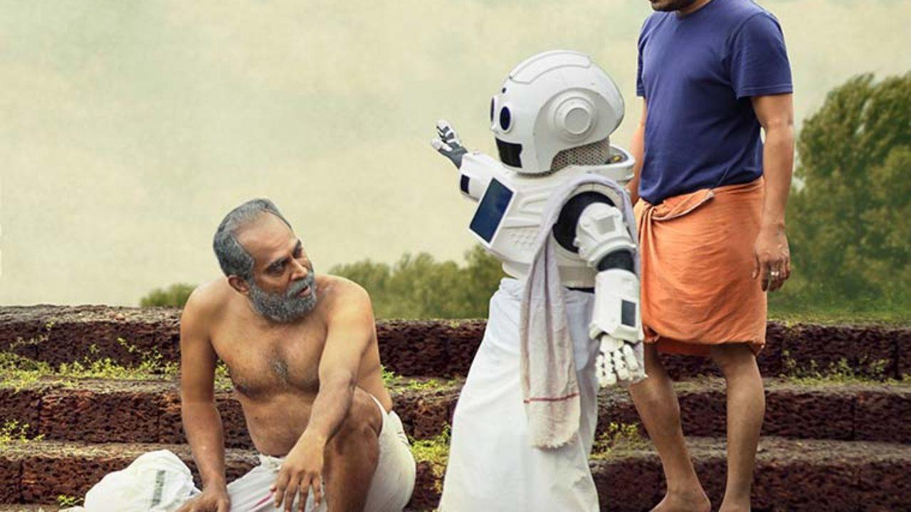 Android Kunjappan Version 5.25 Malayalam Movie