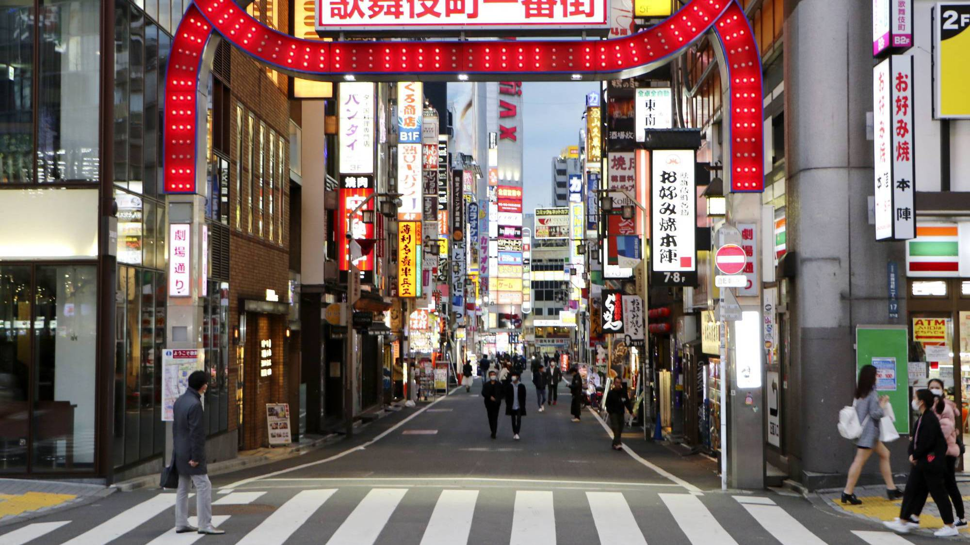 Japan lockdown