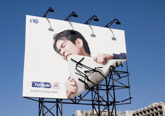 efd8a77460459c45c58b78a544095cdf 40 traffic-stopping examples of billboard advertising Random