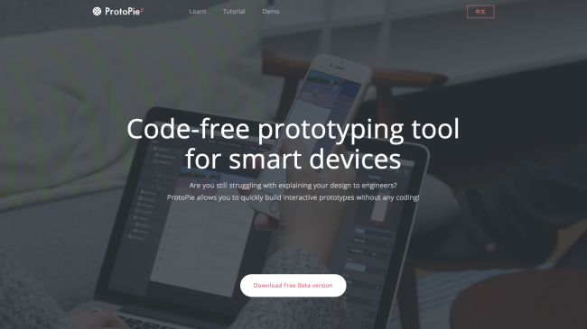 This code-free prototyping tool lets users interact easily
