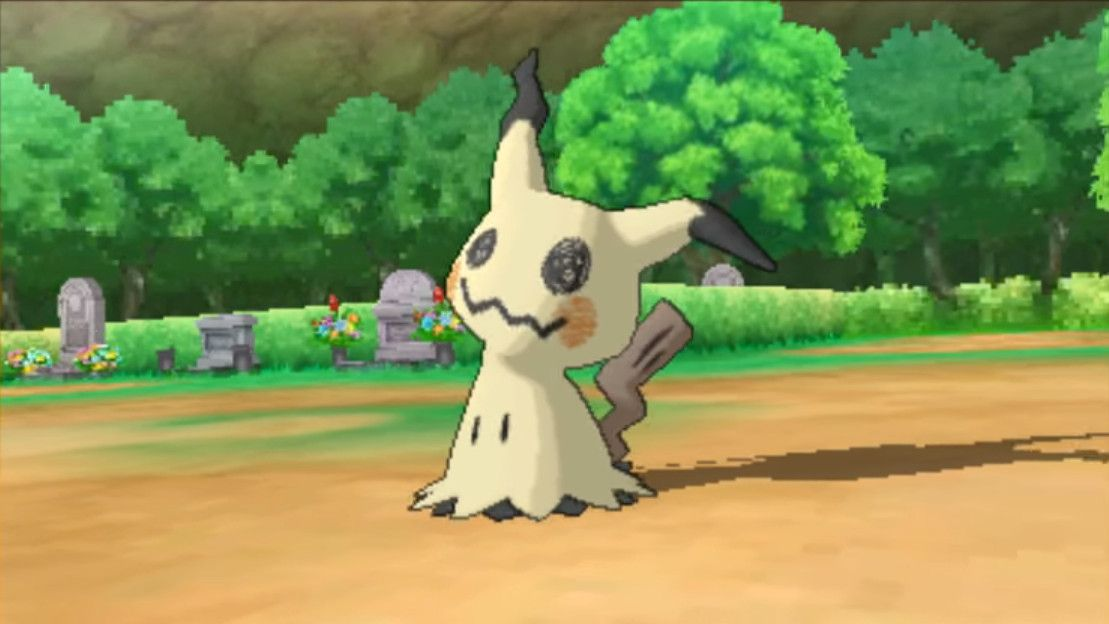 Pokemon Sun And Moon Get Six New Pokemon And Yes Theyre