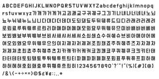 Do Hyeon free web font