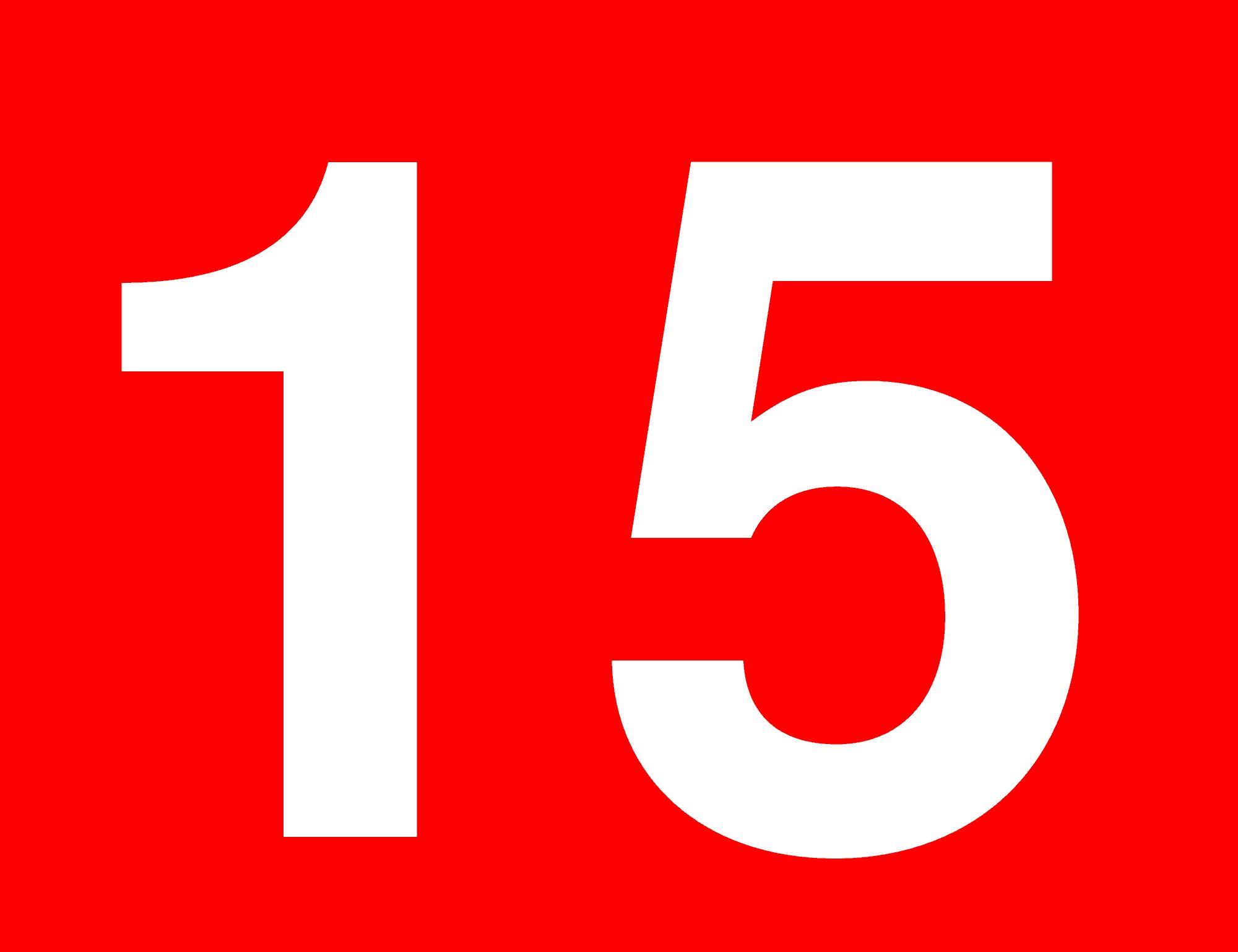 تفسير رقم 15 في المنام لابن سيرين موسوعة