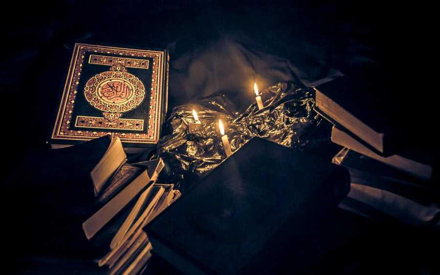 تفسير حلم قراءة القرآن فى الحمام فى المنام موسوعة