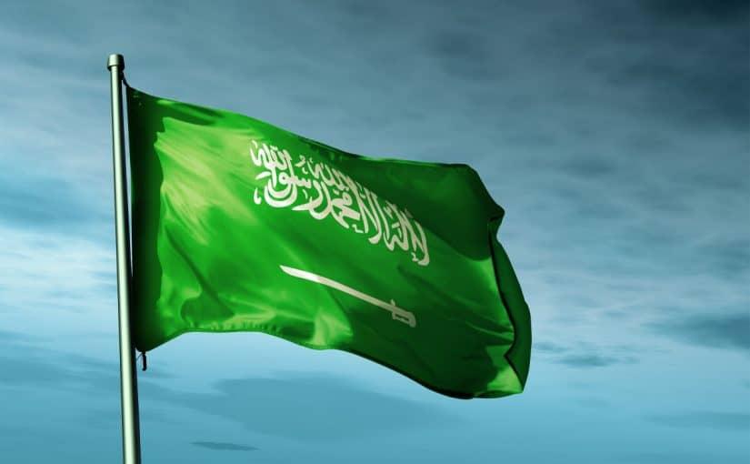 انجازات المملكة العربية السعودية مختصرة موسوعة
