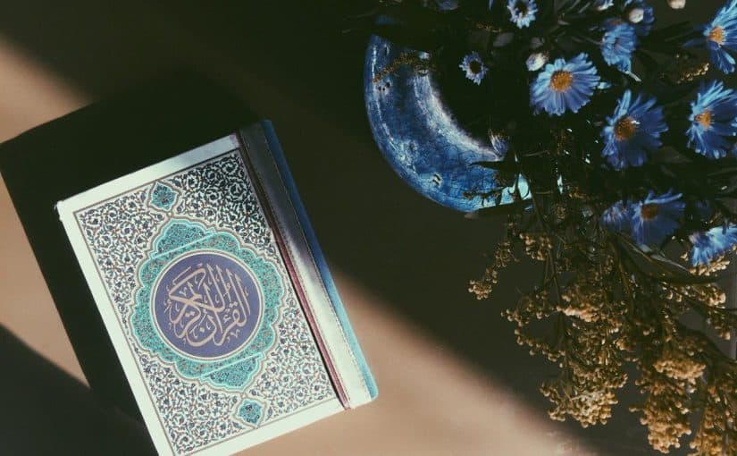 حكم قراءة القران للحائض من الجوال في رمضان موسوعة