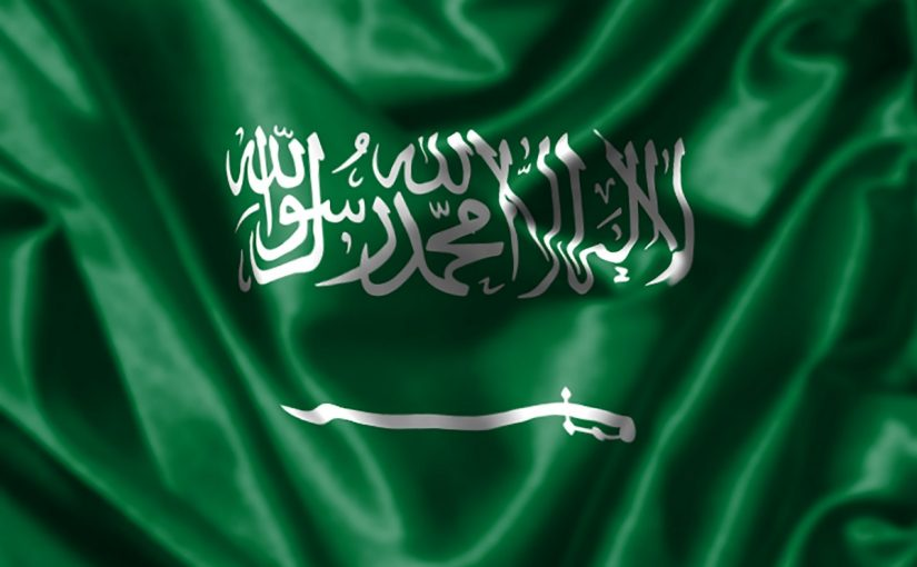 نصوص قانون العمل السعودي 2019 بالتفصيل موسوعة