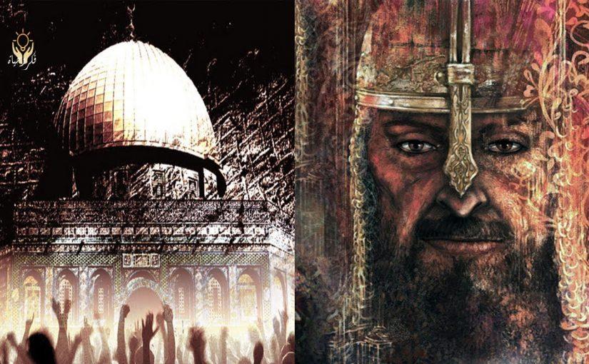 بحث عن صلاح الدين الأيوبي وأهم بطولاته موسوعة