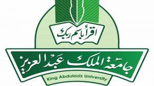 لوجو جامعة الملك عبدالعزيز Png