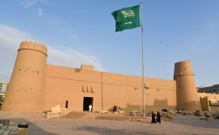 موقع قصر المصمك الرياض - موسوعة
