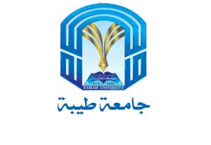 شعار جامعة طيبة Png