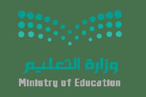 شعار الوزارة التعليم بدون خلفية