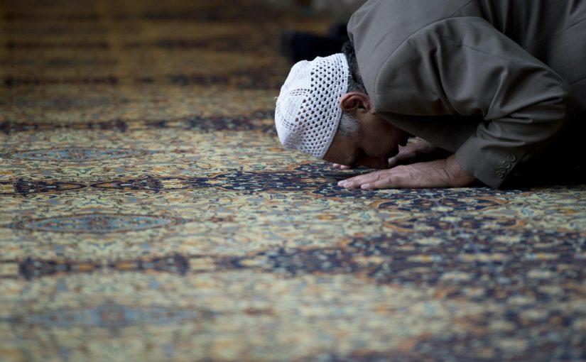 إذاعة عن الصلاة للمرحلة الابتدائية موسوعة