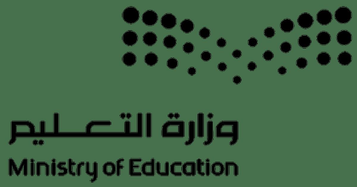 شعار وزارة التعليم ابيض واسود