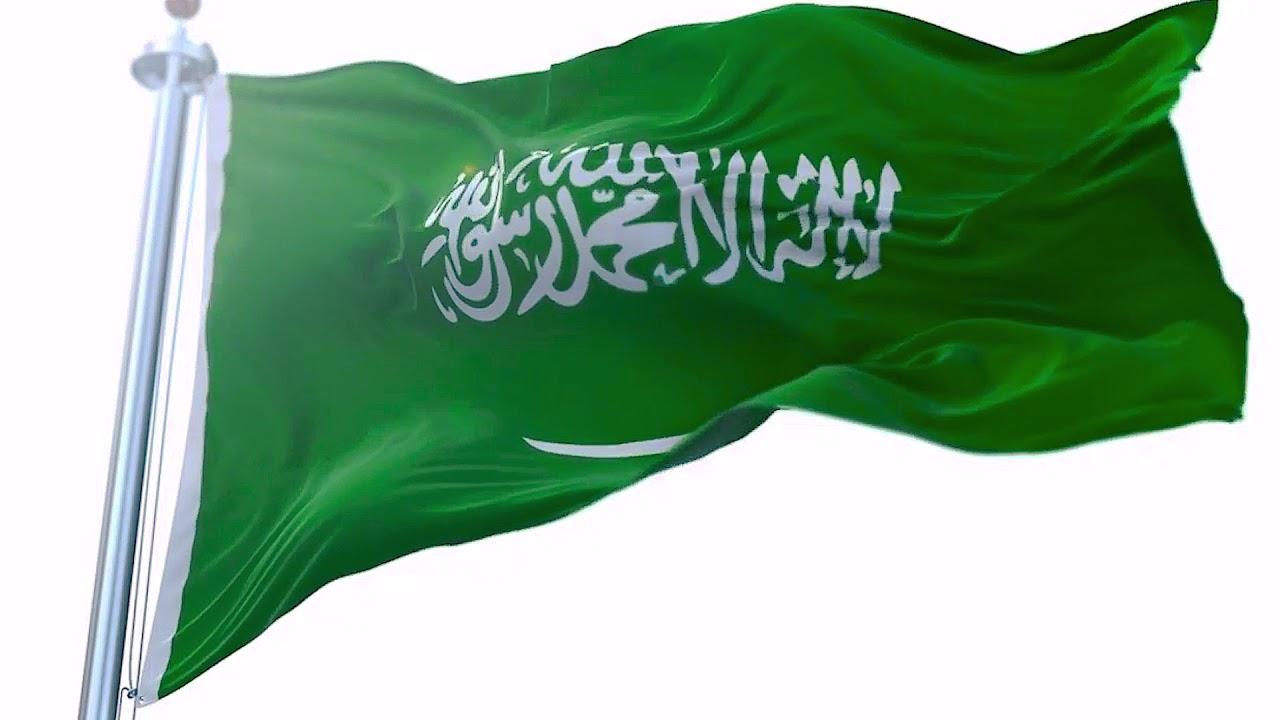 علم السعودية Png