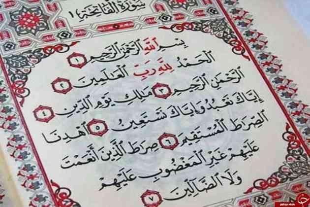 أمثلة على الأسماء المبنية من القرآن