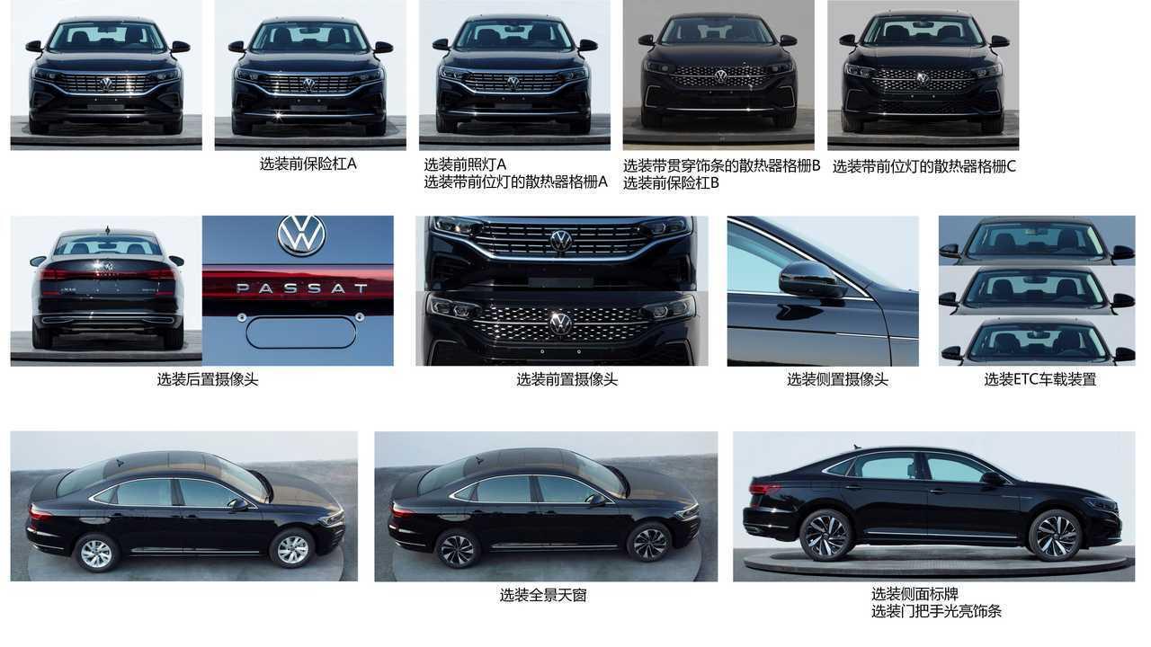 The facelift of the Volkswagen Passat 2022 (CN)
