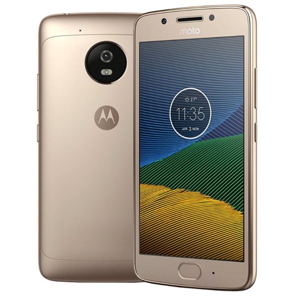 Motorola Moto G5 Dual SIM Gold - XT1676 (6947681538719 ...
