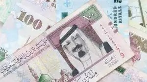 The Saudi riyal came out of the lot today because of the pound: it deserves