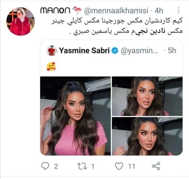 "Yasmine Sabry raises controversy with the latest image and the audience ""Nadine Njeim nor Kim Kardishan"""
