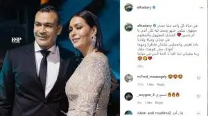 Issam El-Hadary sends a romantic message after the marriage of their daughter, Shadawi