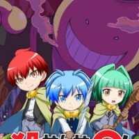 Koro-sensei Quest! (Completo)
