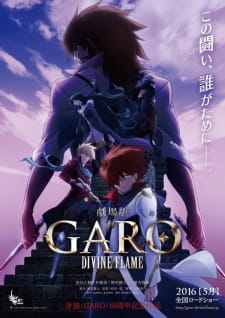 Garo Movie: Divine Flame