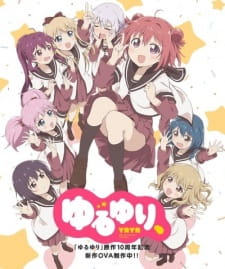 Yuru Yuri Ten (10th Anniversary OVA)