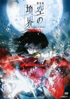 Kara no Kyoukai 1: Fukan Fuukei picture