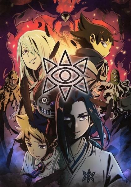 106376l - Best Anime Summer 2020: Anime Trending Indonesia