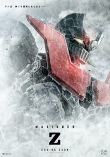 Mazinger Z Movie: Infinity picture