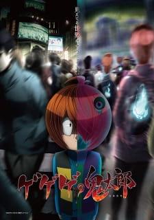 Image result for Gegege no Kitarou (2018) myanimelist