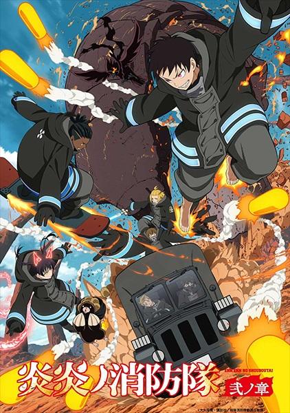 108853l - Best Anime Summer 2020: Anime Trending Indonesia