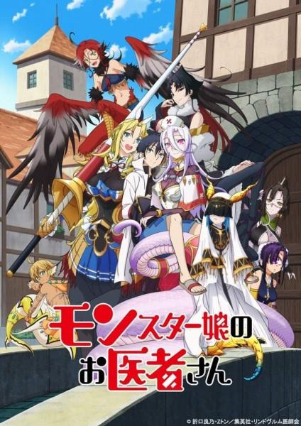 106598l - Best Anime Summer 2020: Anime Trending Indonesia