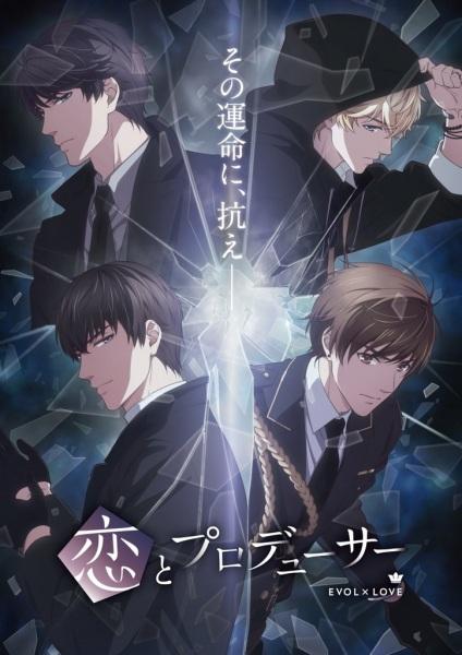 108276l - Best Anime Summer 2020: Anime Trending Indonesia